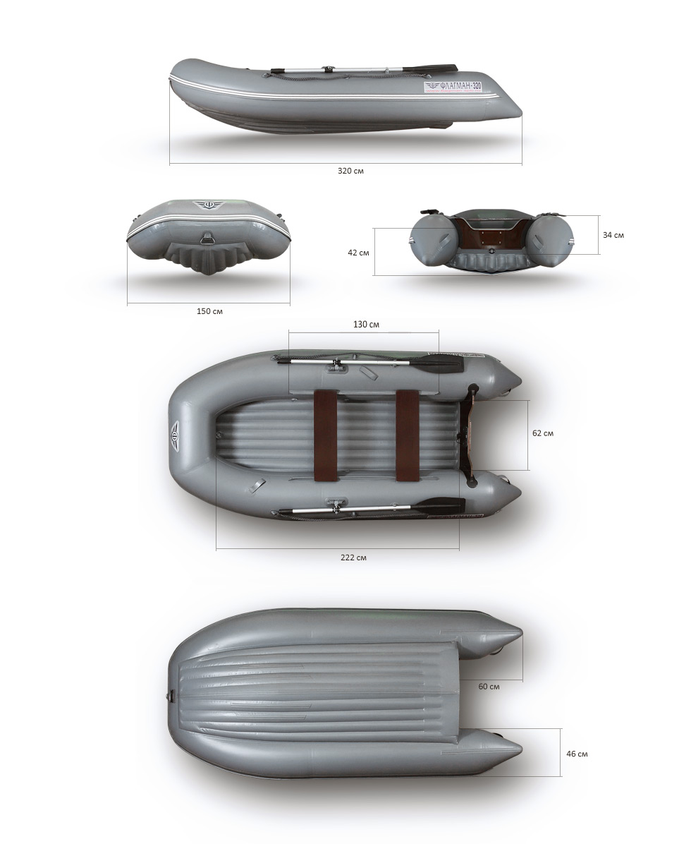 лодка флагман 320 с надувным дном купить