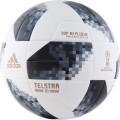 Мяч футбольный Adidas WC2018 Telstar Top Replique